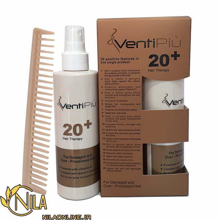 اسپری درمانگر 20 خاصیتی ونتیپیو VentiPiu