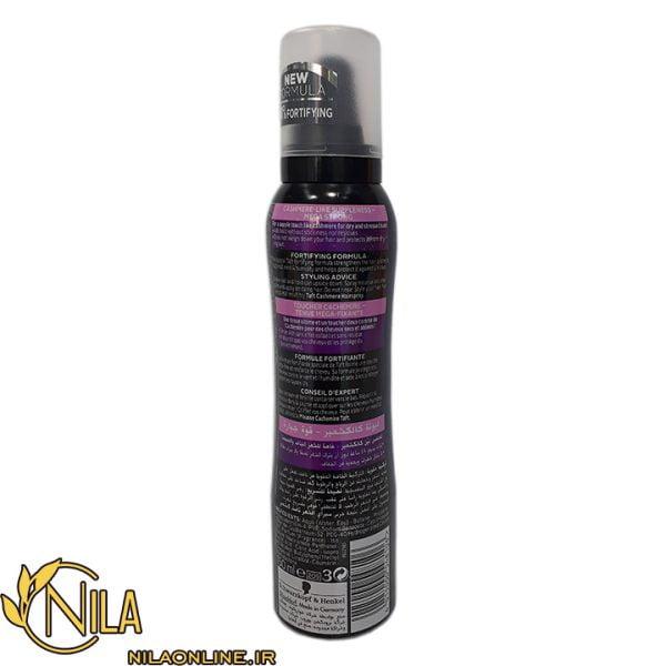 اسپری نگه دارنده مو تافت taft پاور POWER حجم 150 میلیلیتر نمای پشتی