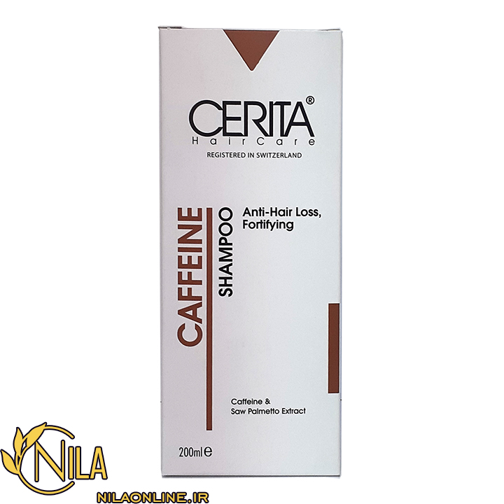 شامپو ضد ریزش مو کافئین سریتا Cerita حجم 200 میلیلیتر