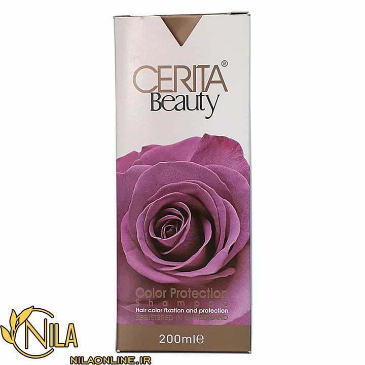 شامپو محافظ رنگ مو سریتا Cerita بیوتی Beauty حجم 200 میلیلیتر 2