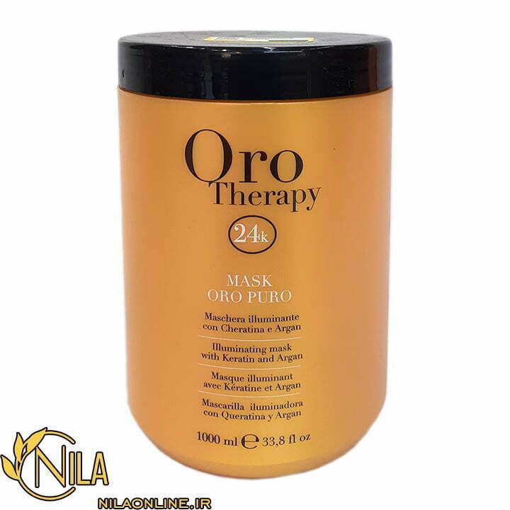 ماسک مو اورو تراپی Oro Therapy روشن کننده با کراتین و روغن آرگان حجم 1000 میلیلیتر