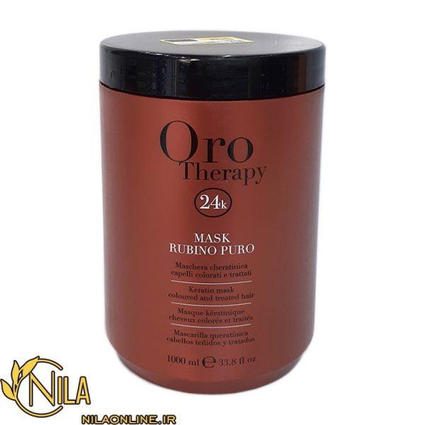 ماسک مو اورو تراپی Oro Therapy کراتین حجم 1000 میلیلیتر 0