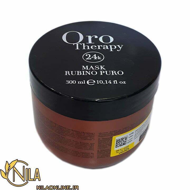 ماسک مو اورو تراپی Oro Therapy Rubino Puro کراتین حجم 300 میلیلیتر نمای ایزو