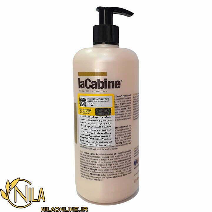 ماسک مو (60 ثانیهای) احیا کننده مو لاکابین laCabine حجم 500 میلیلیتر نمای پشتی