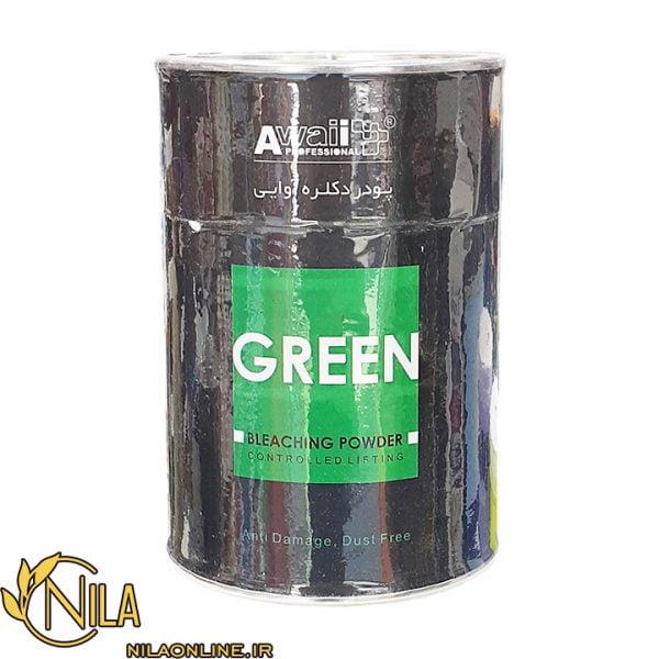 پودر دکلره سبز آوایی 500 گرم