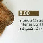 بلوند روشن طبیعی قوی 8.00