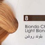 بلوند روشن 8