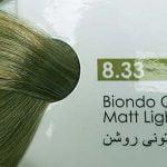 بلوند زیتونی روشن 8.33