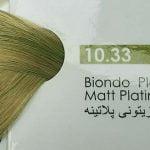 بلوند زیتونی پلاتینه 10.33