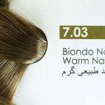 بلوند طبیعی گرم 7.03