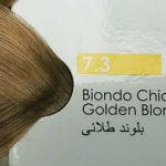 بلوند طلایی 7.3