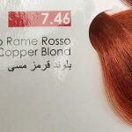 بلوند قرمز مسی 7.46