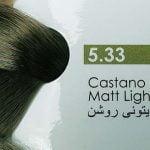 زیتونی روشن 5.33