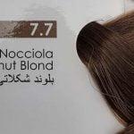 بلوند شکلاتی 7.7