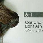 قهوهای خاکستری روشن 6.1