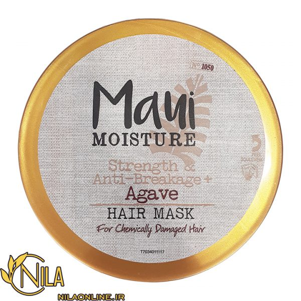 ماسک مو ماوی Maui مدل آگاو Agave
