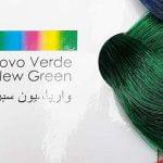 واریاسیون سبز جدید