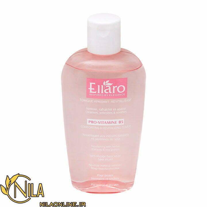 تونر پاک کننده آرایش الارو مناسب پوست خشک و معمولی حجم 200 میلیلیتر