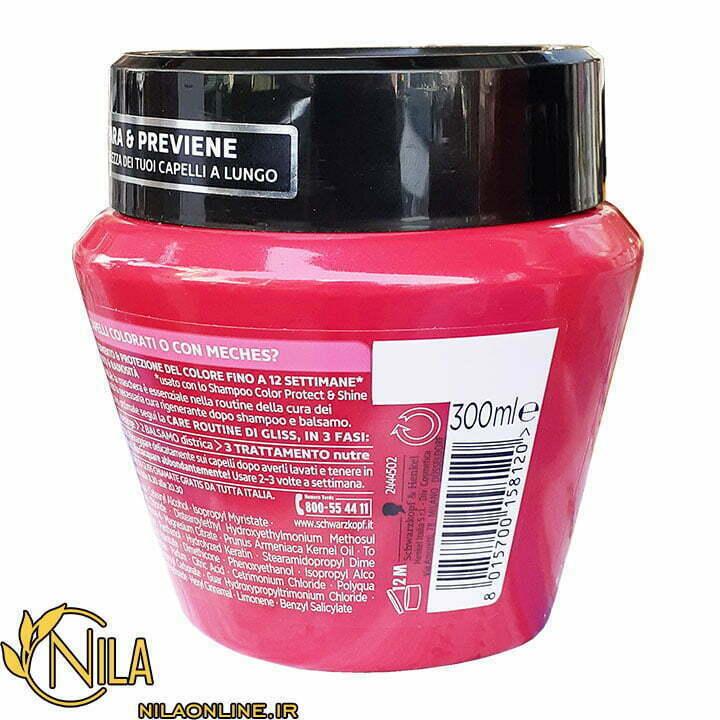 ماسک مو محافظت رنگ مو و دخشان کننده گلیس Gliss شوارتسکف