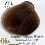 بلوند تنباکویی متوسط 7TL