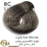 بلوند خاکستری روشن 8C