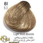 بلوند زیتونی روشن 8I