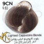 بلوند کاپوچینو خیلی روشن 9CN