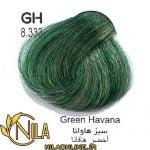 سبز هاوانا GH