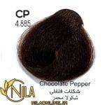 شکلات فلفلی CP