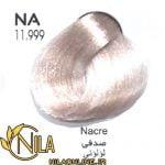 صدفی NA
