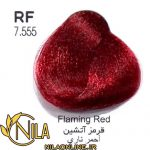 قرمز آتشین RF