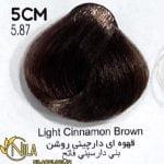 قهوه ای دارچینی روشن 5CM