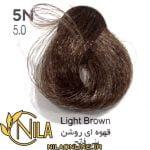 قهوه ای روشن 5N