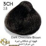 قهوه ای شکلاتی تیره 3CH