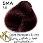 قهوه ای ماهاگونی روشن 5MA