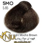قهوه ای موکا روشن 5MO