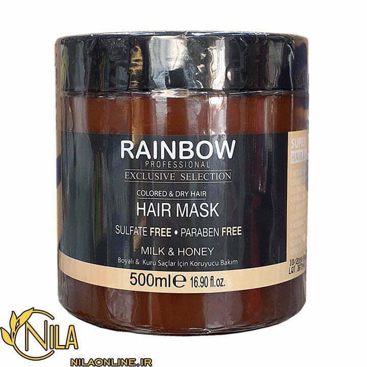 ماسک مو ده خاصیت شیر و عسل رینبو Rainbow