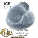 یخی خاکستری ICE