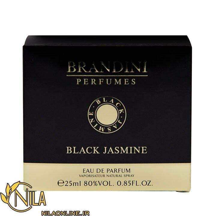 عطر ادکلن بلک جاسمین زنانه Black Jasmine برندینی