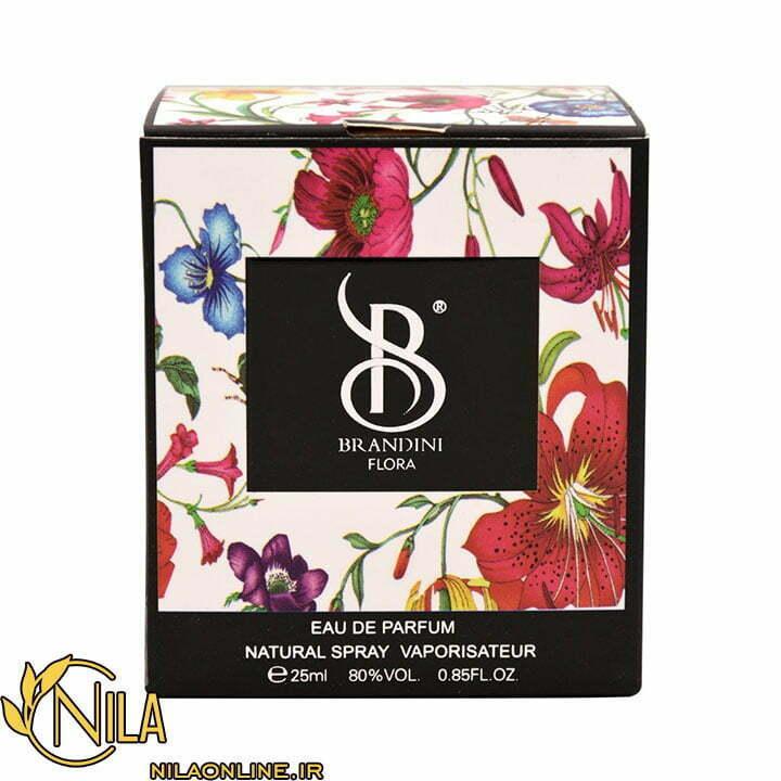عطر ادکلن فلورا زنانه flora برندینی
