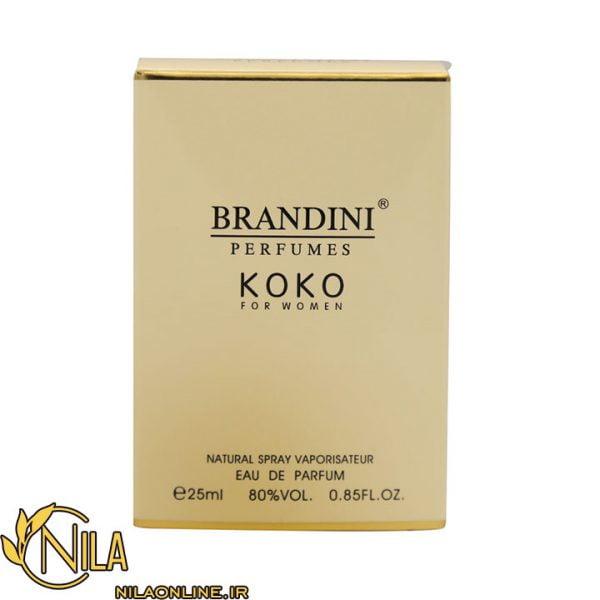 عطر ادکلن کوکو زنانه Koko برندینی