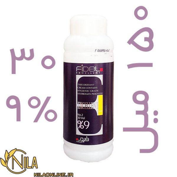 کرم اکسیدان 30 یا 9% فیدل