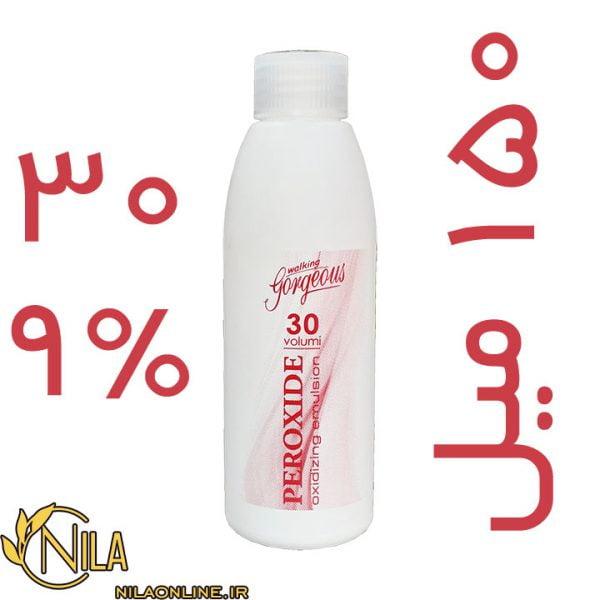 کرم اکسیدان 30 یا 9% گرجس