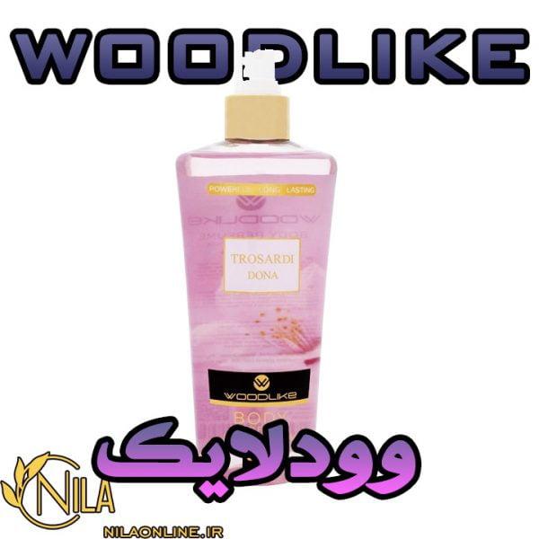 بادی اسپلشهای وودلایک WOODLIKE