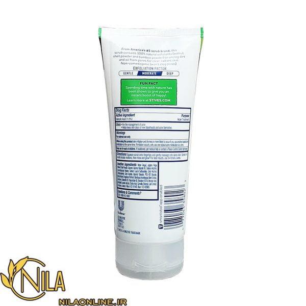 اسکراب صورت سینت ایوز St. Ives پاک کننده جوش سرسیاه حاوی چای سبز حجم ۱۷۰ گرم