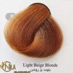 رنگ موی بلوند بژ روشن 8.31 سانتکس