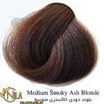 رنگ موی بلوند دودی خاکستری متوسط 7.1 سانتکس