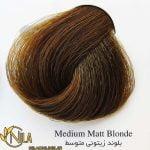 رنگ موی بلوند زیتونی متوسط 7.2 سانتکس