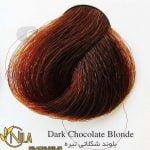 رنگ موی بلوند شکلاتی تیره 6.8 سانتکس