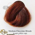 رنگ موی بلوند شکلاتی متوسط 7.8 سانتکس